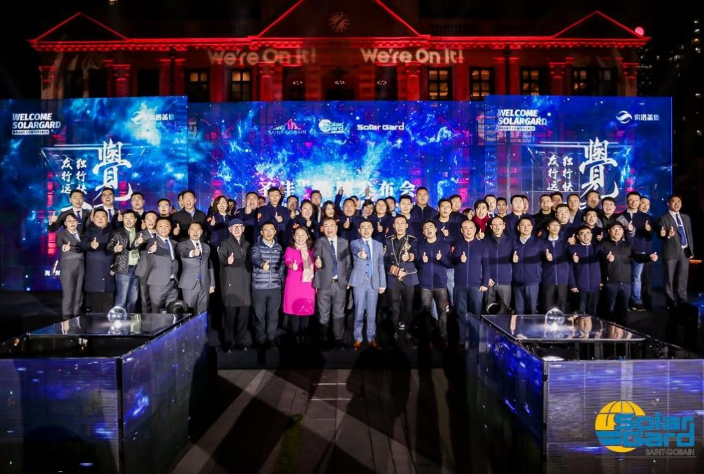 Shenjia Launch Group picture